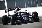 Алонсо надеется, что после Монцы McLaren будет