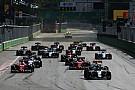 Формула 1 знову співпаде з Ле-Маном у 2017 році