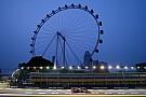 Preview Grand Prix van Singapore: Kansen voor Verstappen en Red Bull?