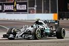 Formel 1 in Singapur: Mercedes-Chefs machten sich