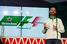 В Heineken хотят привезти Формулу 1 во Вьетнам