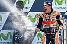 Маркес став переможцем Гран Прі Арагону