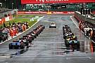 В Формулу 1 вернутся старты с места в сырых условиях