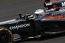 Fernando Alonso: 2017 muss McLaren-Honda wieder siegen