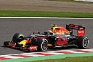 Formel 1 in Suzuka: Red Bull Racing schneller als gedacht?