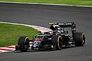Баттон начнет Гран При Японии с последней позиции
