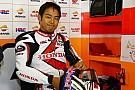 La Honda sostituisce Pedrosa con il collaudatore Hiroshi Aoyama