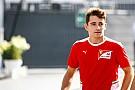 Leclerc y Fuoco, preparados para pasar a GP2 con Prema en 2017