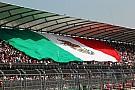 Журнал Inside Grand Prix – Гран Прі Мексики