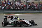 """Фернлі: Force India в Остіні """"виграла в лотерею"""""""