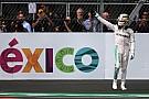 Formel 1 in Mexiko: Hamilton siegt und verkleinert WM-Rückstand