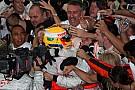 Los títulos de F1 que se han decidido en Brasil