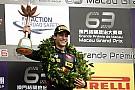 Sérgio Sette Câmara rejoint le GP2 avec MP Motorsport
