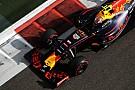 Хорнер: команді Red Bull пообіцяли повну рівність щодо моторів