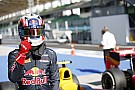 Super Formula В Red Bull определились с командой для Гасли в Японии