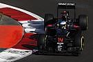 Jo Ramírez: McLaren, herido por la
