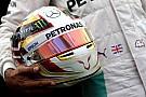 Concurso aberto a fãs define desenho de capacete de Hamilton
