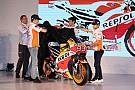 La Honda Repsol ha presentato la RC213V 2017 a Jakarta