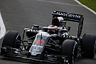 Vandoorne espera que la F1 2017 vuelva a ser