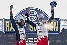 """WRC 丰田""""回归首胜""""!拉特瓦拉四度称雄瑞典"""