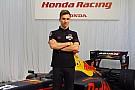 Super Formula Gasly, confirmado con Mugen para la temporada 2017 de la Super Fórmula