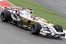 Формула 1 Галерея: десятирічна історія болідів Force India у Формулі 1