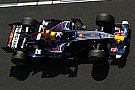 Formula 1 Gallery: Red Bull F1 cars since 2005