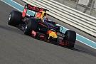 Red Bull зашкодила участь у шинних тестах Pirelli