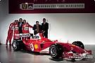 Bir zamanlar lansman: Ferrari F2004 görücüye çıkıyor