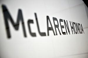 Формула 1 Новость В McLaren предложили провести Гран При Уокинга