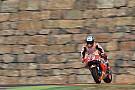 MotoGP Гран Прі Арагону: історія траси Моторленд