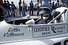 Formule 1 Retro: Hoe Gilles Villeneuve zijn eerste meters maakte