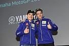 Наживо: презентація команди Movistar Yamaha 2018