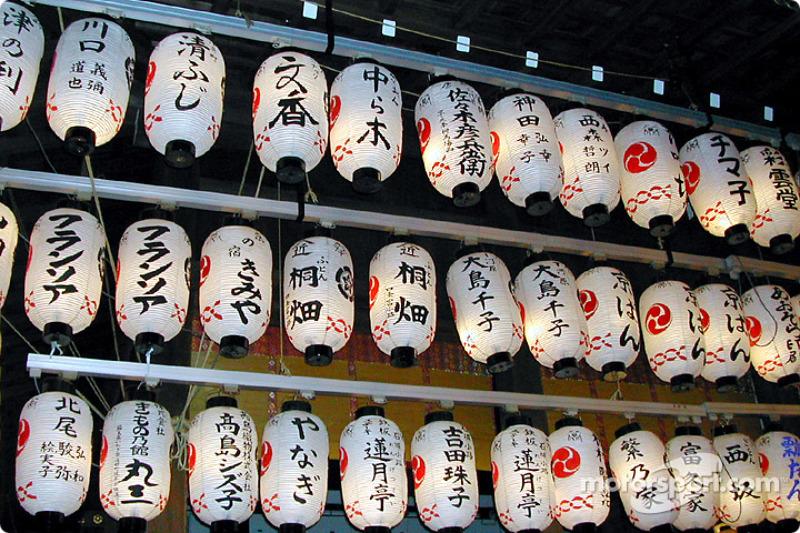 Linternas de noche, Yasaka Shrine, Kyoto