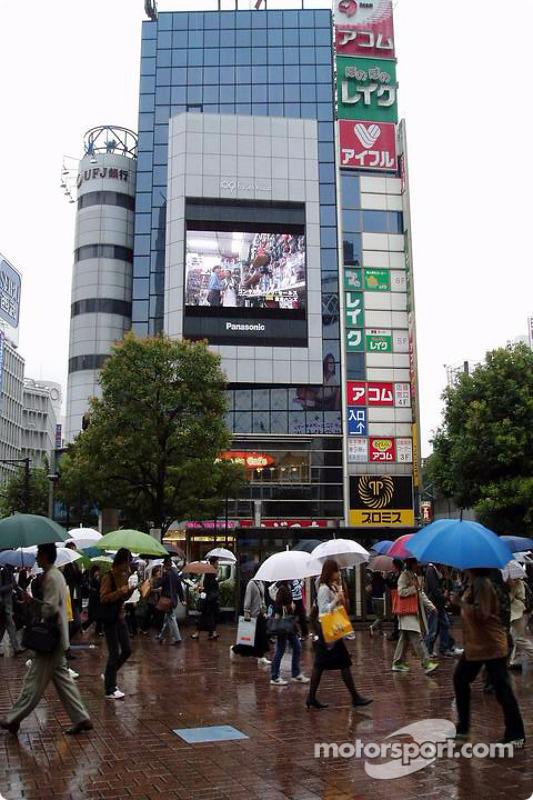 Le district de Shibuya