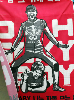 Banner for Mark Webber, Red Bull Racing and Sebastian Vettel, Red Bull Racing