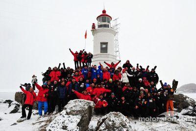 Le trophée Expedition