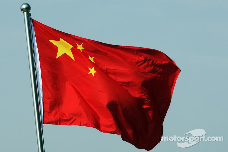 ГП Китая, Четверг.