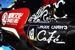 #37 Jackie Chan DC Racing Oreca 07