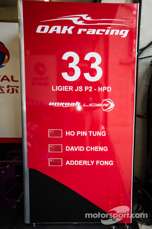 #33 OAK Racing - 亚洲 维修区域