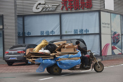 Pekin atmosferi