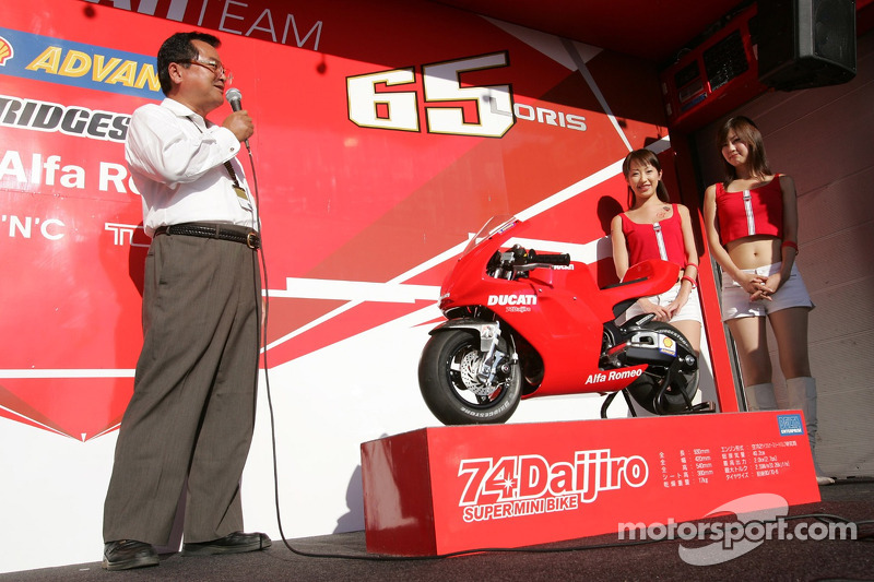 La Ducati 74 Daijiro Superminibike