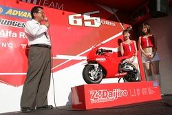 The Ducati 74 Daijiro Superminibike
