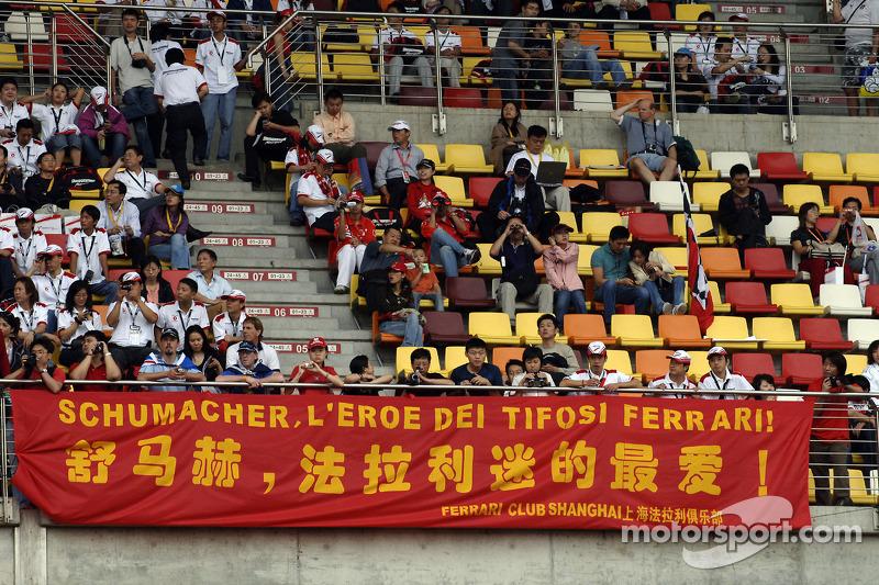 Scuderia Ferrari Club Shanghai