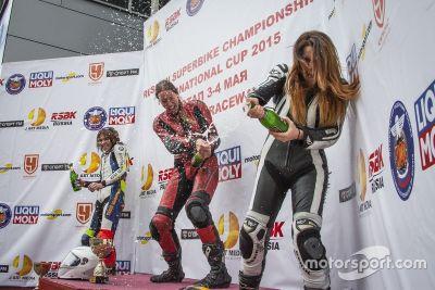 I этап, Moscow Raceway