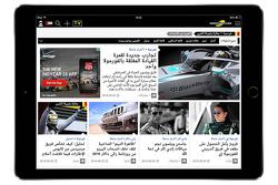 Motorsport.com Naher Osten