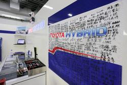 атмосфера в Toyota Racing garage