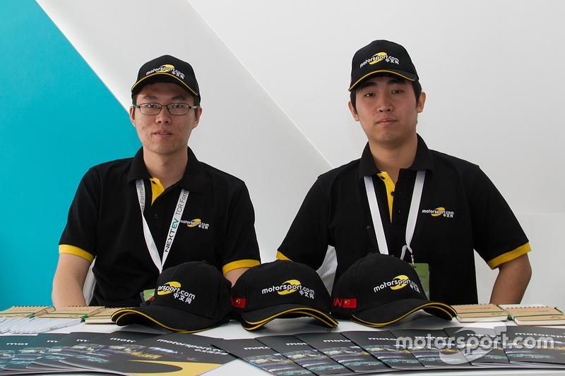 Motorsport.com одяг