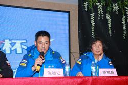 CRC鸡西站,陈德安,李国静