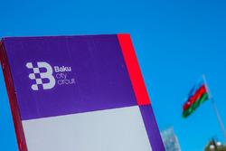 Атмосфера на трасі в Баку